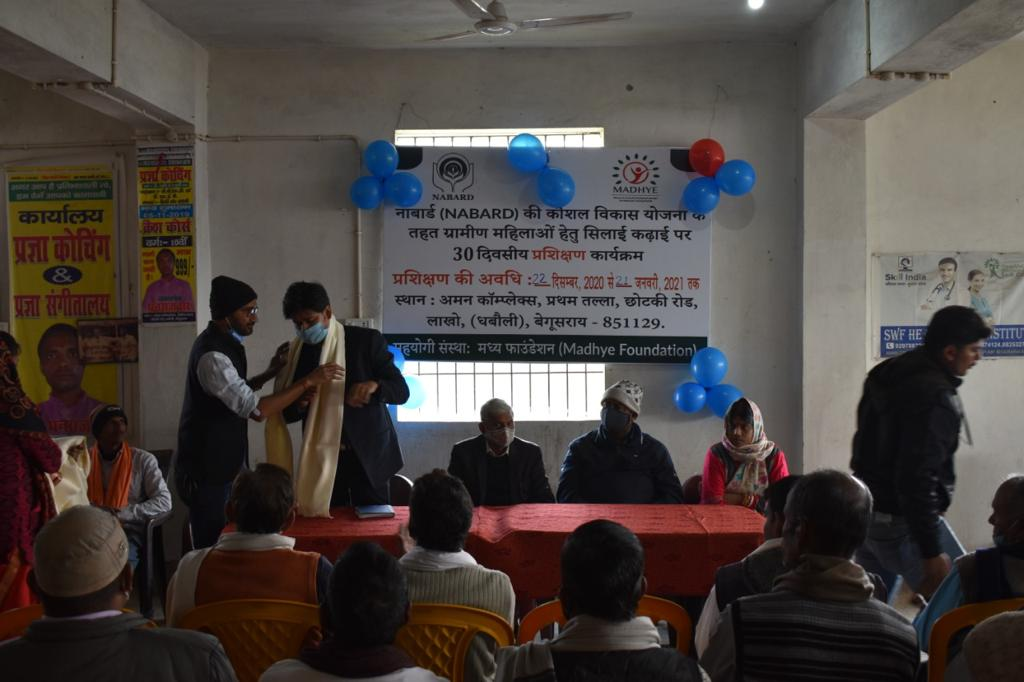 NABARD Skill Development Program (1)