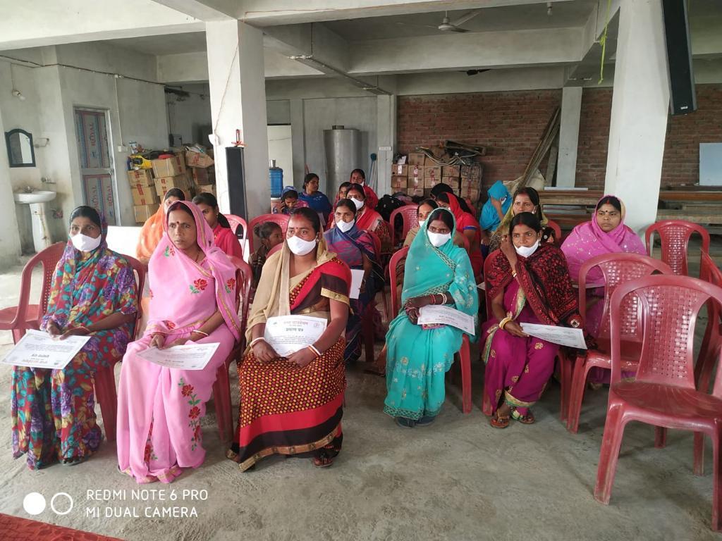 NABARD Skill Development Program 1