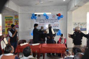 NABARD Skill Development Program (3)